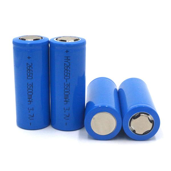 26650 lithium battery 3.7V